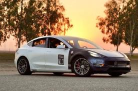 扬言刷新全美赛道纪录!赛化特斯拉Model 3有这个实力吗?