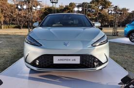 ARCFOX品牌将再推新车,实力不足未来或将被边缘化?