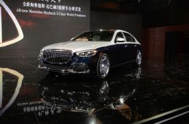 全新梅赛德斯-迈巴赫S级 亮相于上海车展