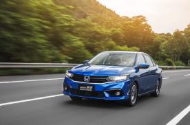 惠州试驾享域锐·混动 | 一款将经济和实用高度兼容的三好家轿