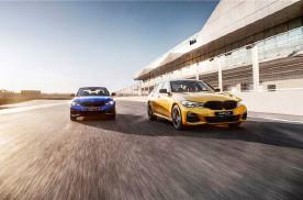 转发这个新BMW 3系,你的秋日好运由它承包!