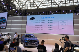 2.0T+8AT,预售14.8万元起,星越L真的是紧凑型SUV的天花板