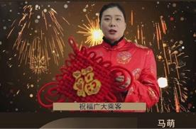 不辜负每一程的相遇,曹操出行祝全国人民新春快乐,阖家安康!4