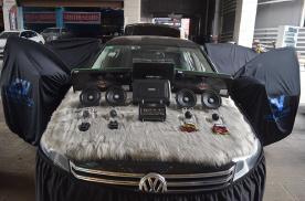 大众帕萨特汽车音响改装,音质效果更纯美!昆明发烧友汽车音响