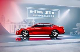 东风日产及新车,做二手车的品牌形象店
