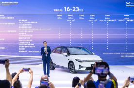预售价16-23万元 百变舒适智能家轿小鹏P5正式开启预售