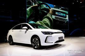 2021上海车展EU5 PLUS、U5 PLUS开启预售
