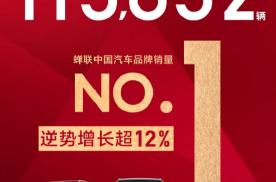 销量环比增长12%,蝉联中国品牌销冠,吉利9月再度逆势上扬