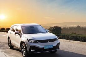 天美汽车将更名为创维汽车,背靠家电巨头,这车能成吗?