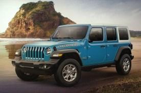 太平洋海岛风格 Jeep推出牧马人和自由侠特别版车型