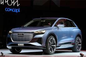 价格或成为优势?奥迪Q4 e-tron将迎来国产版车型
