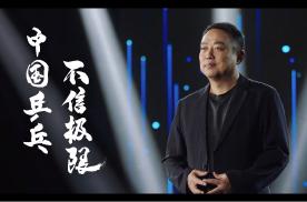 中国体育,不信极限!预祝中国运动健儿闪耀东京奥运会