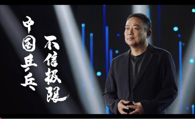 《【华宇在线登录注册】中国体育,不信极限!预祝中国运动健儿闪耀东京奥运会》