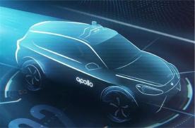 开启无人驾驶新纪元,研发自主泊车新技术,极狐与百度合作