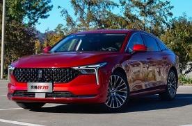 颜值最高的国产轿车即将上市,新一代奔腾B70配置曝光