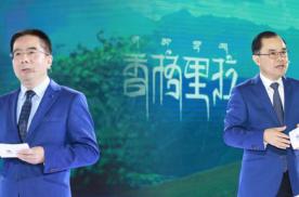 长安汽车换帅,朱华荣接棒张宝林