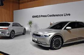 现代旗下电动品牌IONIQ发布首款量产SUV,最大续航600