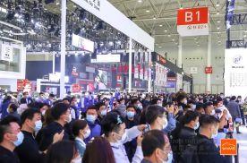 办出高水平 办出影响力 第二十一届武汉国际汽车展览会圆满落幕