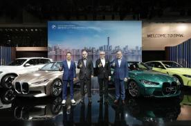 北京车展|宝马集团3大品牌攻势展实力 坚定中国市场高质量发展