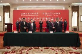 大众入股江淮,特斯拉欲建电池厂,雷诺日产三菱的联盟名存实亡?