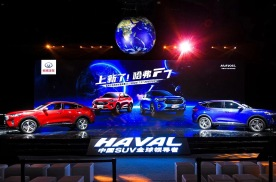 哈弗新款F7和F7x上市,起售价11.18和11.99万元