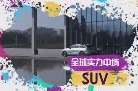 初春购车季 零跑发福利-女神节专场