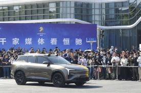 从上海车展首秀看恒大汽车,有实力真造车造好车