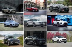 豪越、CX-30…上半年9款全新SUV,竟一款月销破万的都没
