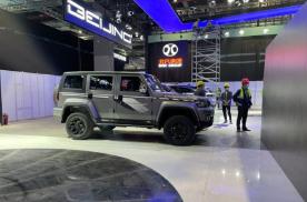 2021上海车展:北京越野BJ40环塔冠军版提前亮相