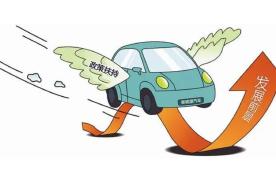 当韭菜也yyds!买新能源汽车股,都是在为国贡献!
