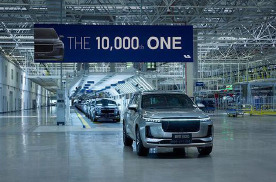 增程式混合动力车的排面!第10000辆理想ONE正式下线
