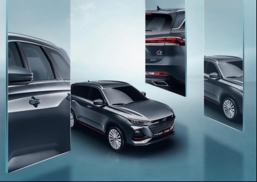 【新闻稿】长安欧尚X7 PLUS外观+内饰的曝光,定义12-15万级别PLUS车型新标准2038.png