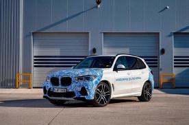 宝马X5氢动力版原型车启动测试,补能仅需几分钟,明年小批量投产