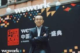负责副品牌!前WeWork大中华区总经理艾铁成加盟蔚来