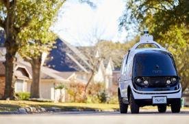 美国拟出台自动驾驶新规:货运车辆不需遵守部分传统碰撞标准