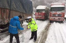 关于冬季危险品运输,你有什么想问的?