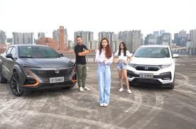 挑战8D重庆,UNI-T、XR-V谁更胜一筹?
