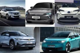 2020将上市合资纯电车型,你看好他们吗?