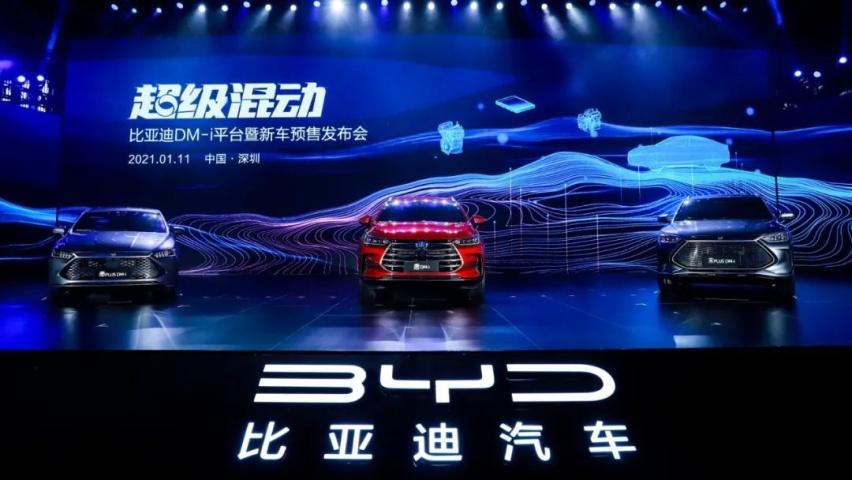 DM-i超级混动发布,比亚迪3款新车开启预售