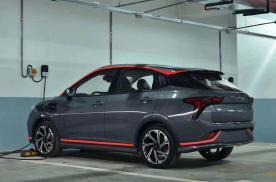 哪吒第三款车型实车曝光 新车或为哪吒V并于第四季度上市