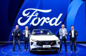"""福特EVOS上海车展全球首发 开启""""福特中国2.0""""新篇章"""