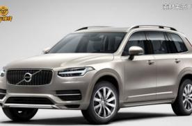 沃尔沃将大力发展SUV/跨界车 XC20等未来将投产