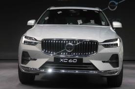 新款XC60上市 37.39万元起售 听资深老车主怎么说
