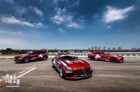 梅赛德斯-AMG为新赛季GT3赛车保驾护航!