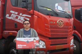 解放JH6重卡车主力荐旭派超级重卡电瓶