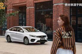 新款吉利缤瑞配置售价曝光 3款车型售9.18万起