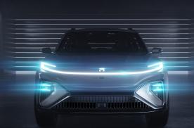 外观时尚、科幻,荣威两款纯电动车型将上市,你期待吗?