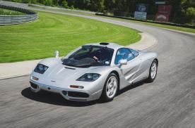 经典车中的超级理财产品,迈凯伦F1价格涨至1600万英镑
