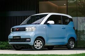 2.98万 开五菱K-car 宏光MINI EV开启预售