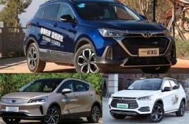 BEIJING-EX5与帝豪GSE、比亚迪宋纯电SUV比拼